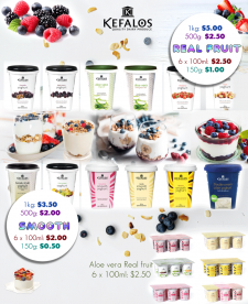 Kefalos yoghurts